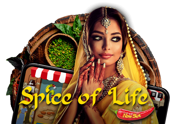 Just Released: Spice for Life